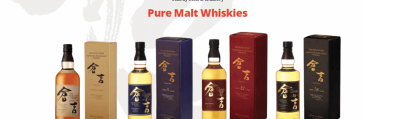 Kurayoshi Japanese Whiskies
